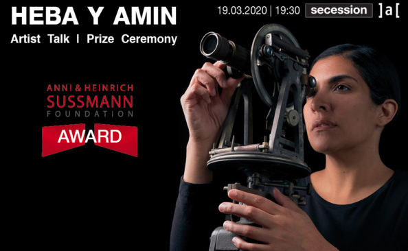 07/08/2020 - Heba Y. Amin won the Anni and Heinrich Sussmann AWARD, The Sussmann Foundation, Austria