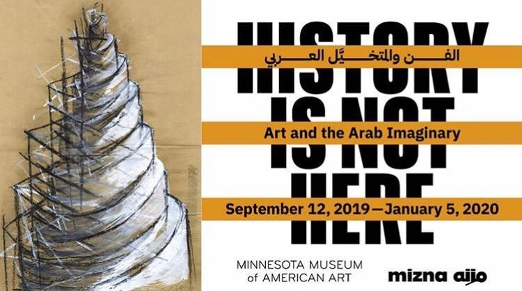 29/08/2019 - Heba Y. Amin will curate a group show at Mizna and Minnesota Museum of American Art, USA