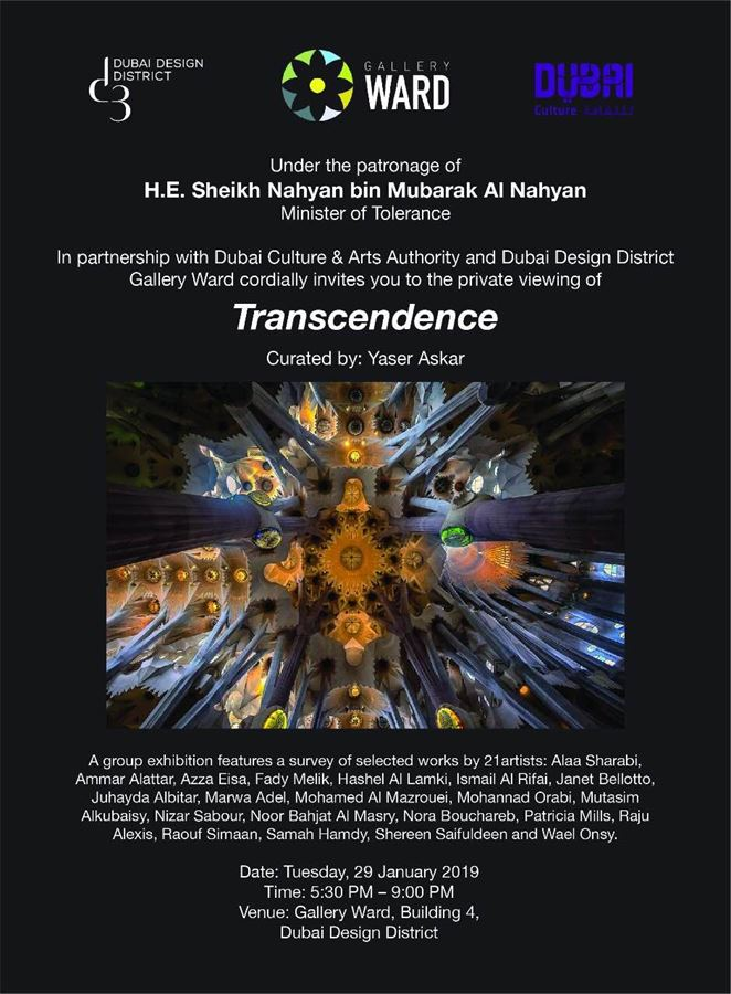 06/03/2019 - Janet Bellotto participated in the group exhibition 'Transcendence' at Gallery Ward, Dubai