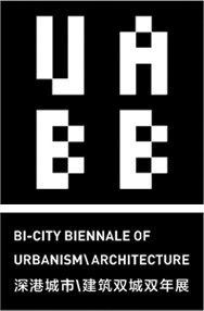 23/02/2018 - Memed Erdener in the Bi-City Biennale of Urbanism/Architecture