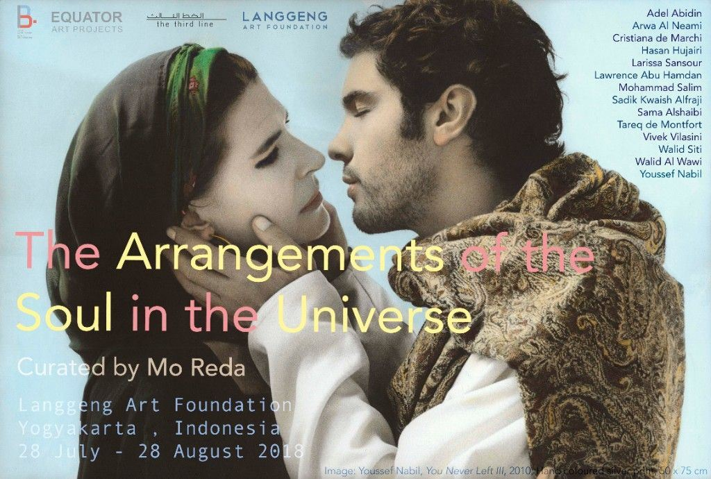 "04/10/2018 - Walid Siti at ""The Arrangements of the Soul in the Universe"", Yogyakarta"